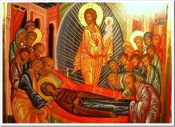 A passagem desta vida à outra constituiu para Maria uma maturação da graça na glória e, nesse caso, a morte pôde ser concebida como uma 'dormição'.