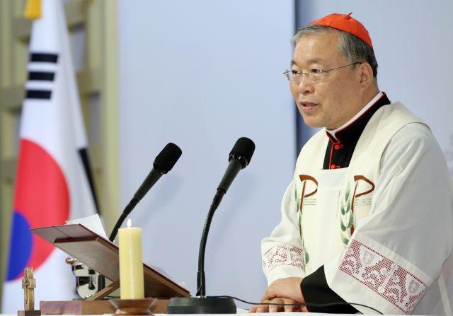 """Os Bispos coreanos expressam seu total desacordo com """"Comissão para a Igualdade de Gênero"""" que quer passar o que é considerado crime como sendo um direito."""