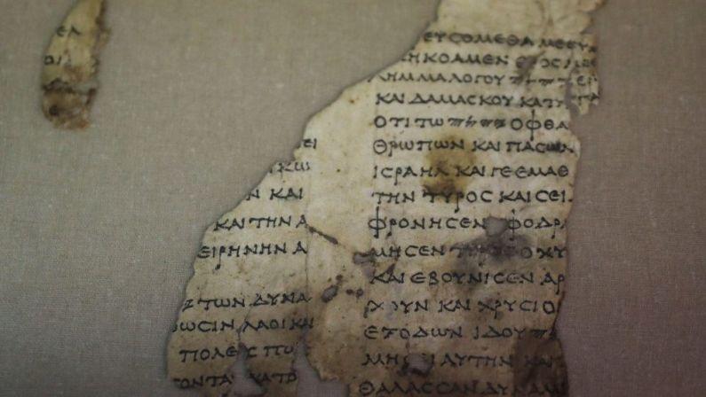 O mais importante das descobertas recentes são os fraguimentos de pergaminhos com textos dos doze profetas menores, sobretudo Zacarias e Naum, escritos em grego.